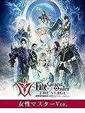 【女性マスター】Fate/Grand Order THE STAGE -神聖円卓領域キャメロット-