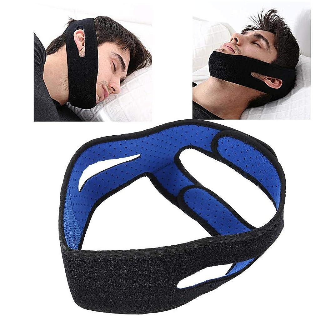 ピーブ意味のある痴漢あごサポートストラップ、男性と女性のいびきを眠るための調節可能な顎あごひげの顔の持ち上がるベルト