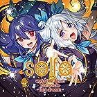 solfa works best album「chronicle ~hot dream~」