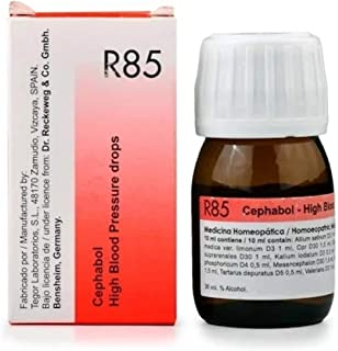 2 LOT X Dr. Reckeweg - Homeopathic Medicine - R85 - High Blood Pressure Drops