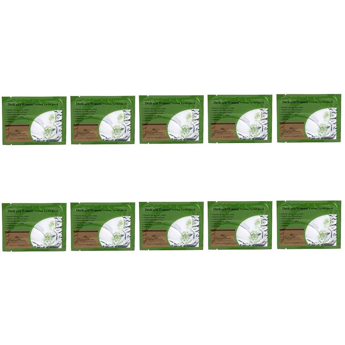 アイモイスチャーマスク10ペアコラーゲンアイマスククリスタルモイスチャーマスクしわ防止モイスチャーパッチ