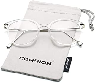 COASION Vintage Round Clear Glasses Non-Prescription...