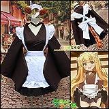 WSJDE Príncipe pervertido y Gato sin Risa Cos Disfraz japonés Anime Cosplay Xiaodouzi sirvienta y Disfraz