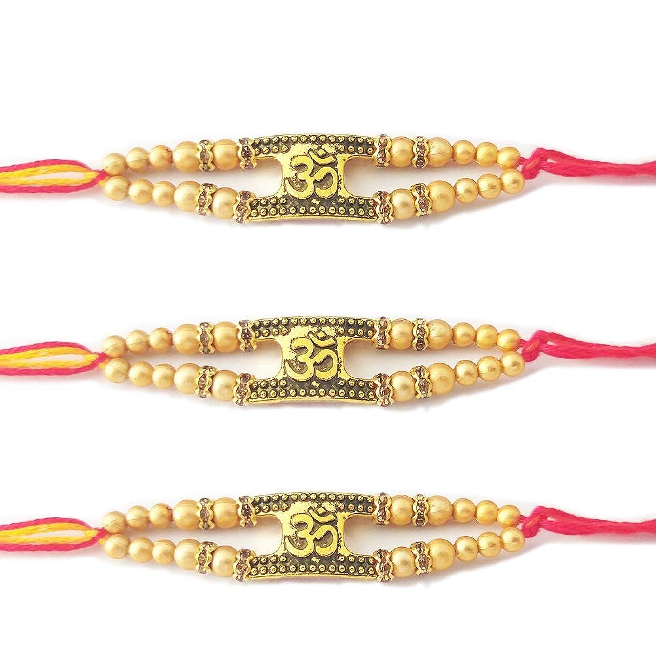 WhopperOnline Set of 3 Gold Plated OM with Golden Beads Designer Rakhi Thread Bracelet, Raksha Bandhan Gift Set for Brothers and Loved Ones - Assorted