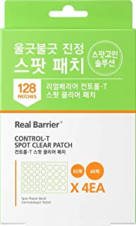 Real Barrier Control-T Spot Clear Patch 128Patches