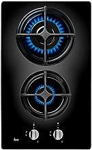 Amazon.es: placas gas 2 fuegos