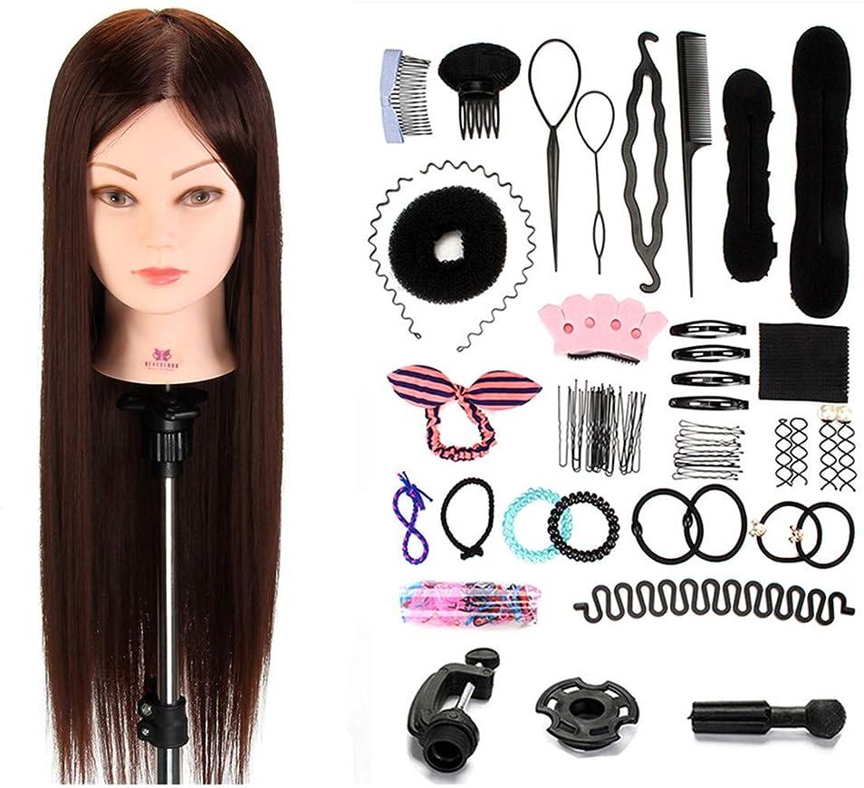 免除基本的な皮Neverland Beauty カット練習 ウィッグ 編み込み練習用 マネキンヘッド ウィッグ 髪 アレンジ 30%~50% 人毛 茶色 55cm