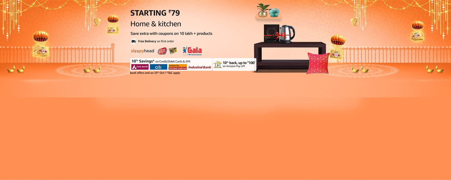 amazon.in - Up To 70% Discount on Home and Kitchen Essentials