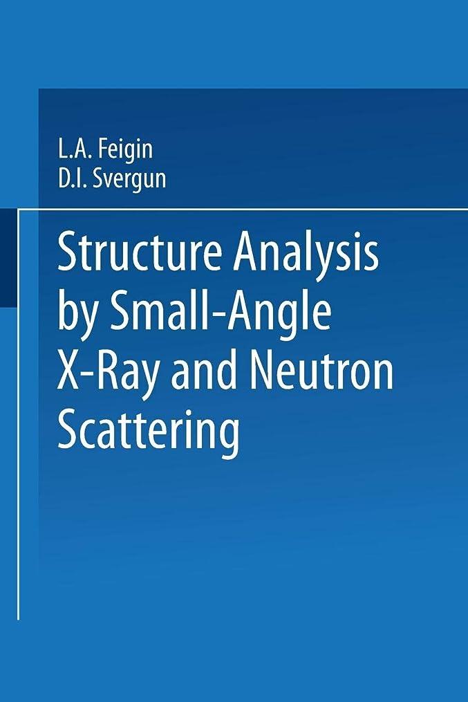 意志酸化するインスタントStructure Analysis by Small-Angle X-Ray and Neutron Scattering