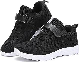 [LOOKGOU] スニーカー キッズ 運動靴 軽量 子供 男の子 女の子 通学 アウトドア トラベル 通気 靴ETYDX8810