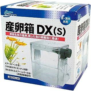 産卵箱DX(S)