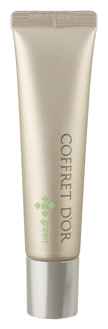 インキュバス限定蓄積するコフレドール 化粧下地 ビューティエッセンス カラーヴェール クリアグリーン SPF17/PA++ 25g
