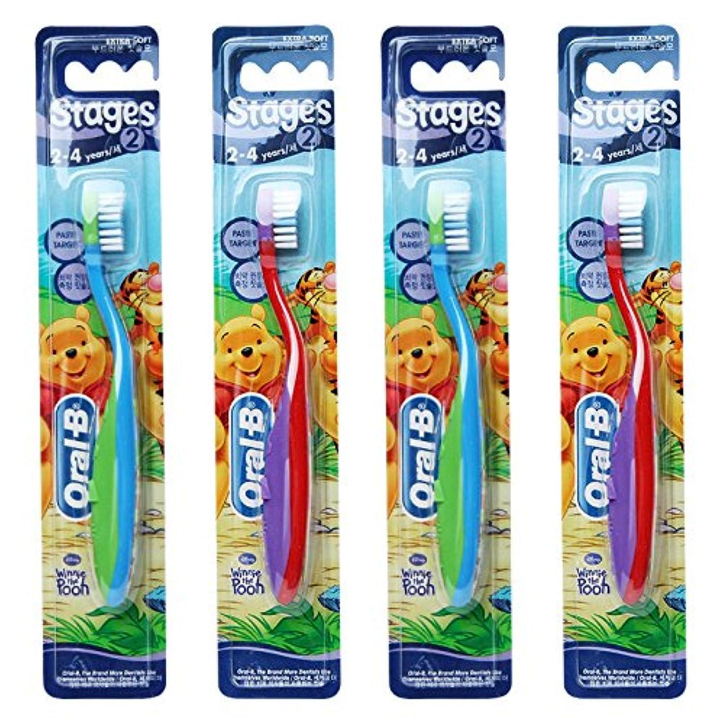 征服者プロフェッショナルガチョウOral-B Stages 2 Toothbrush 2 - 4 years 4 Pack /GENUINEと元の梱包 [並行輸入品]