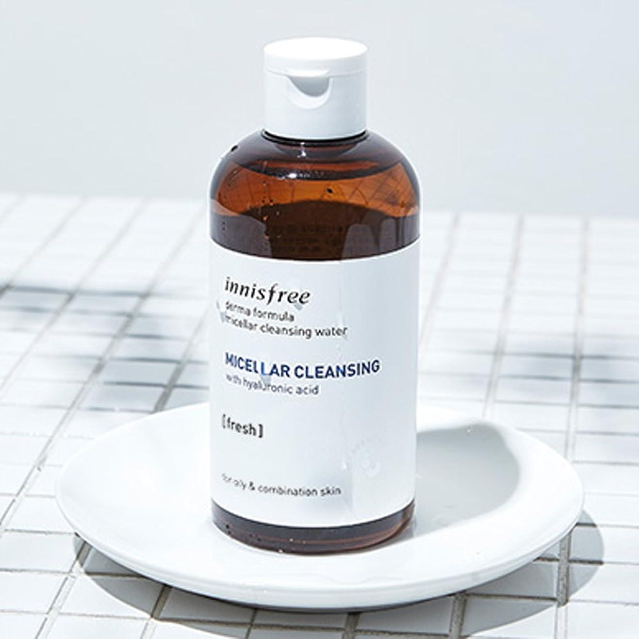 販売員発掘懐疑的イニスフリーダーマフォーミュラミセルクレンジングウォーター250ml Innisfree Derma Formula Micellar Cleansing Water 250ml [海外直送品][並行輸入品] (#2. Fresh)
