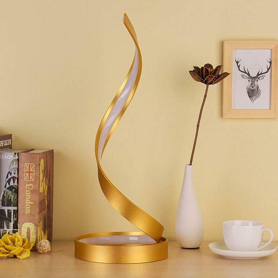 変わる能力ピンポイント現代のファッションは、デスクランプ調光対応スパイラルアートテーブルランプウォームホワイトライト室内照明テーブルライトサーペンタインクリエイティブ省エネ読書灯目の保護ナイトライトをLED (Color : ゴールド)