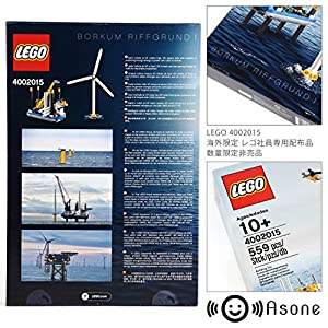 Amazon.co.jp - LEGO  Borkum Riffgrund 1 4002015