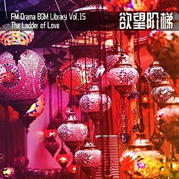 FM Drama BGM Library Vol. 15 The Ladder of Love