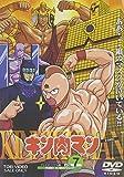 キン肉マン Vol.7[DSTD-06337][DVD]