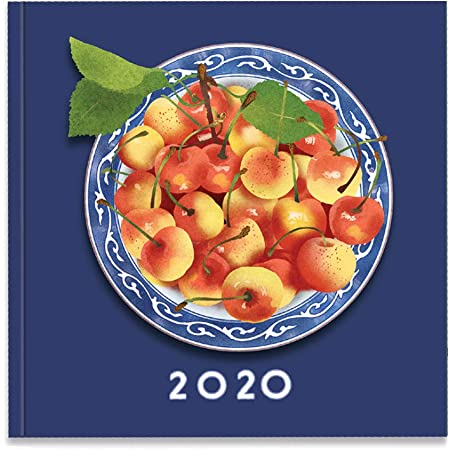 Linnea Design 2020 Monthly Planner and Appointment Book with Original Art by Johanna Riley