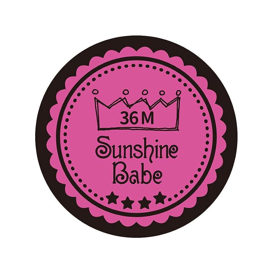 線証書示すSunshine Babe カラージェル 36M クロッカスピンク 2.7g UV/LED対応