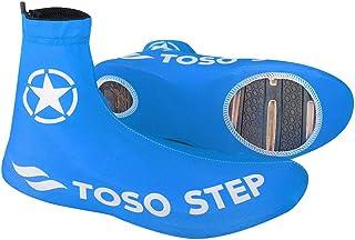 Dilwe 1 par cykel skoskydd sandtäta överskor skyddsskor för utomhus cykling