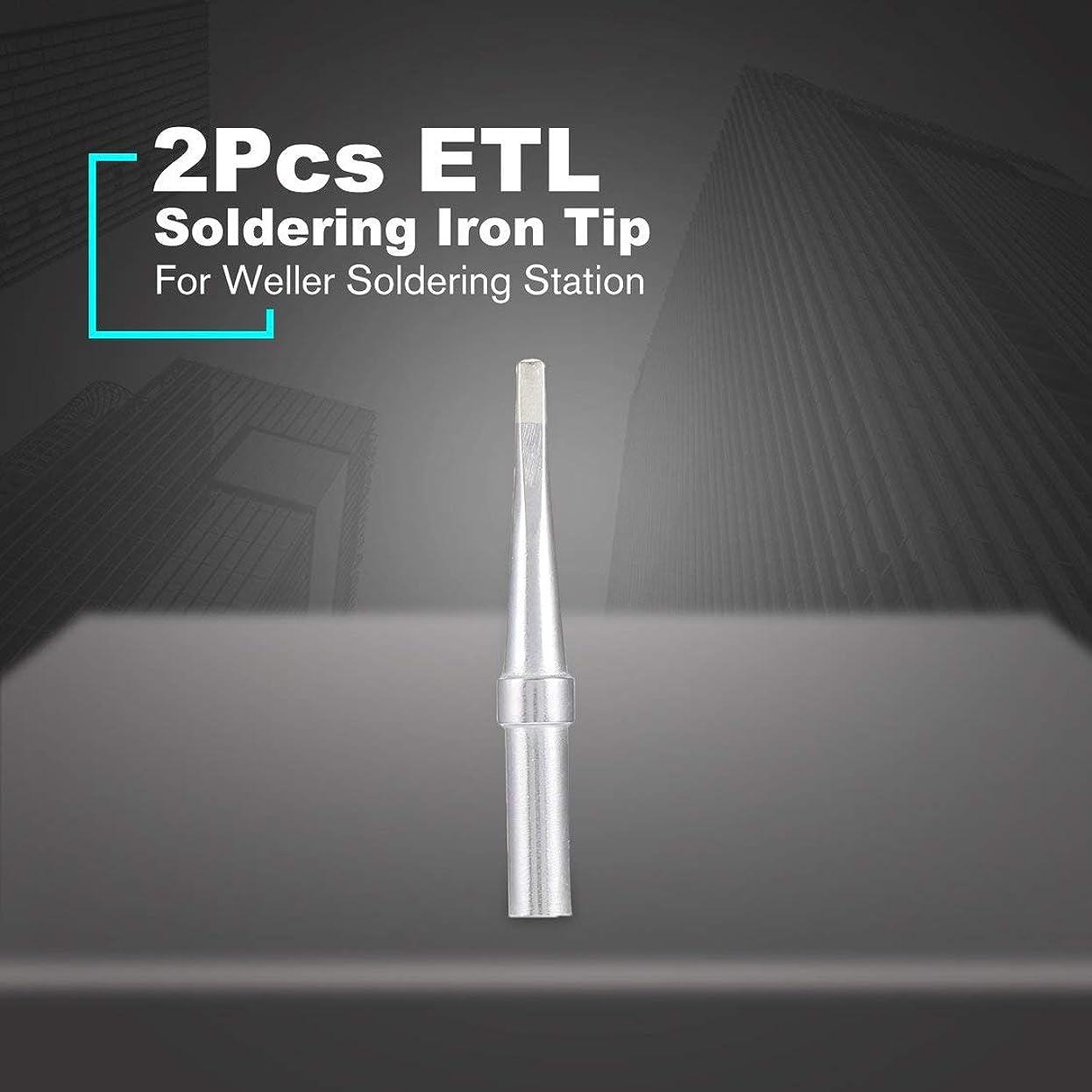 鋭く人形呪い2個入りETこて先ETL溶接工具ETLこて先溶接機WES50 / WES51 / WESD51のはんだ付けステーション急速加熱(シルバー)