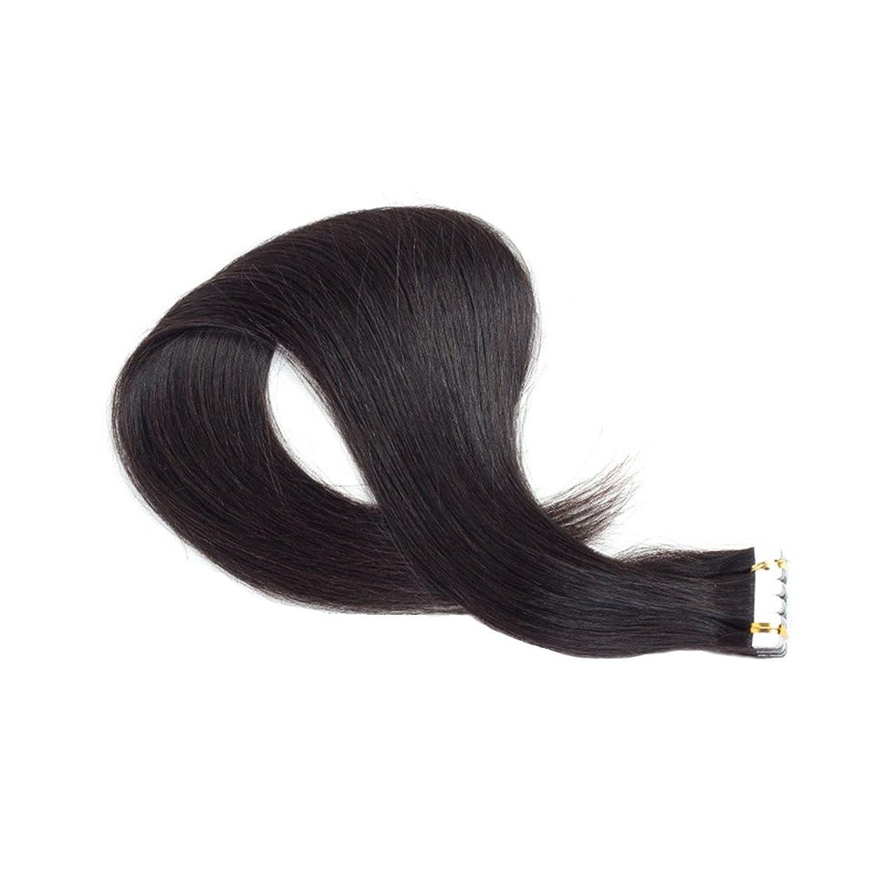 陰気ぶら下がる浮くHealifty 女性のための本物の人間の毛髪延長絹のようなストレートのヘアーテープ(黒レミーの髪)55CM