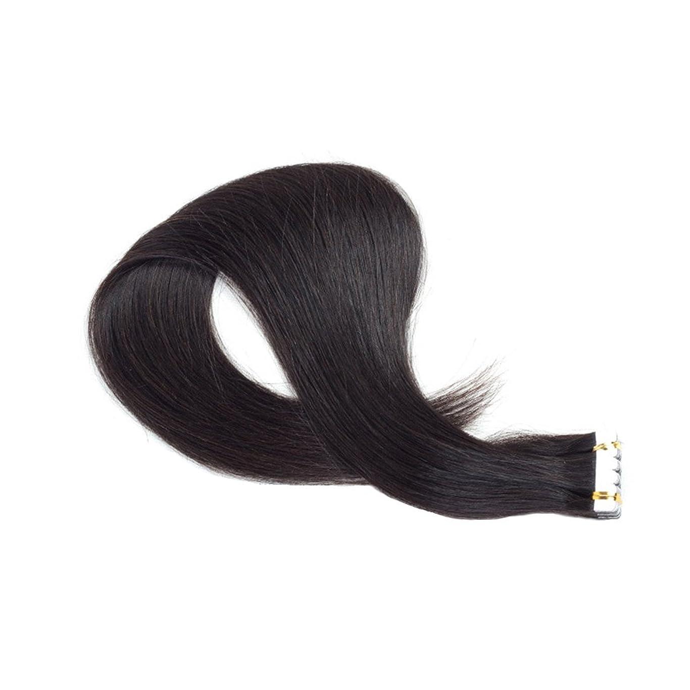 ビタミンバスタブに対処するHealifty 女性のための本物の人間の毛髪延長絹のようなストレートのヘアーテープ(黒レミーの髪)55CM