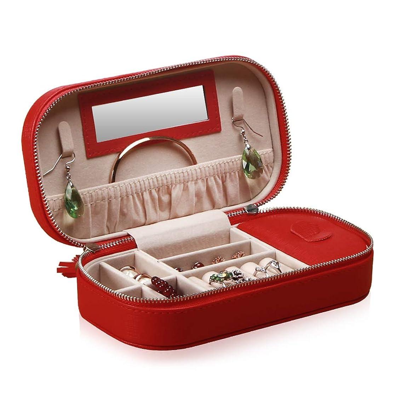 胴体息苦しい前書きAco&bebe House タッセル 旅行ジュエリーボックス オーガナイザーバッグ 毎日のジュエリー用 レッド