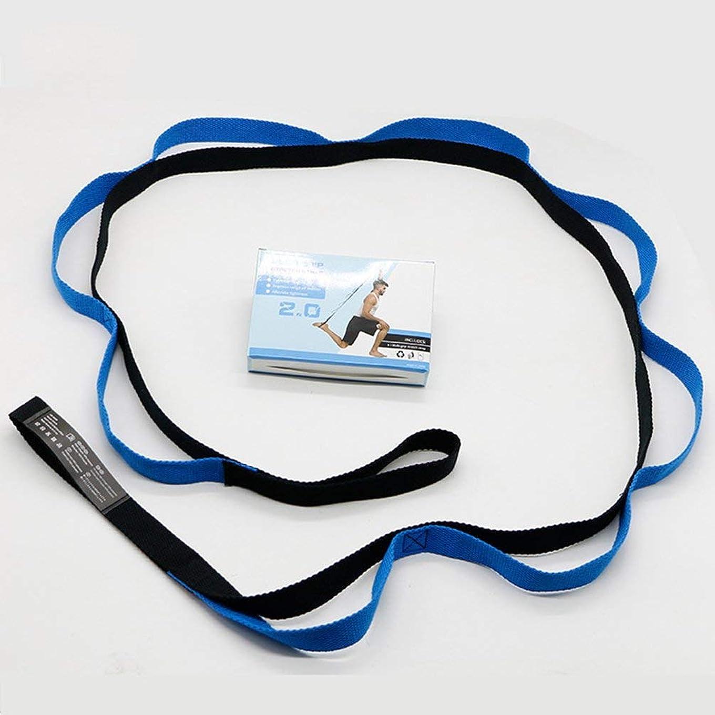 行列塩どうやらフィットネスエクササイズジムヨガストレッチアウトストラップ弾性ベルトウエストレッグアームエクステンションストラップベルトスポーツユニセックストレーニングベルトバンド - ブルー&ブラック
