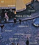 パリところどころ[DVD]