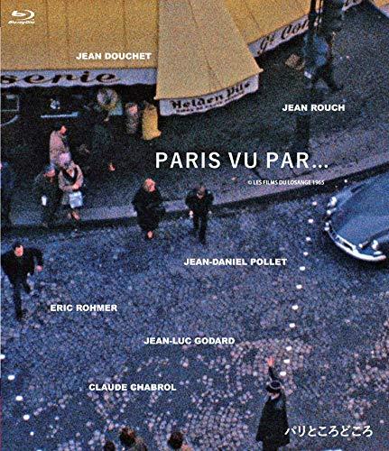 パリところどころ [DVD]