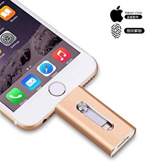3 in 1 Lightning OTG USB Flash Drive 32/64/128/256GB Pen Drive for iPhone/iPad/iOS/Android/PC USB Memory Stick (256GB)