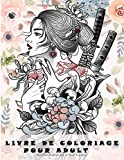 LIVRE DE COLORIAGE POUR ADULT: coloriage visage ado et femmes /livre de coloriage mode /livre de coloriage pour adulte et adolescent,21x27 cm,coloriage tatoo
