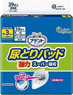 アテント 尿とりパッド 強力スーパー吸収 約3回分 男性用 39枚 21×36cm テープ式用 【介助で歩ける方】