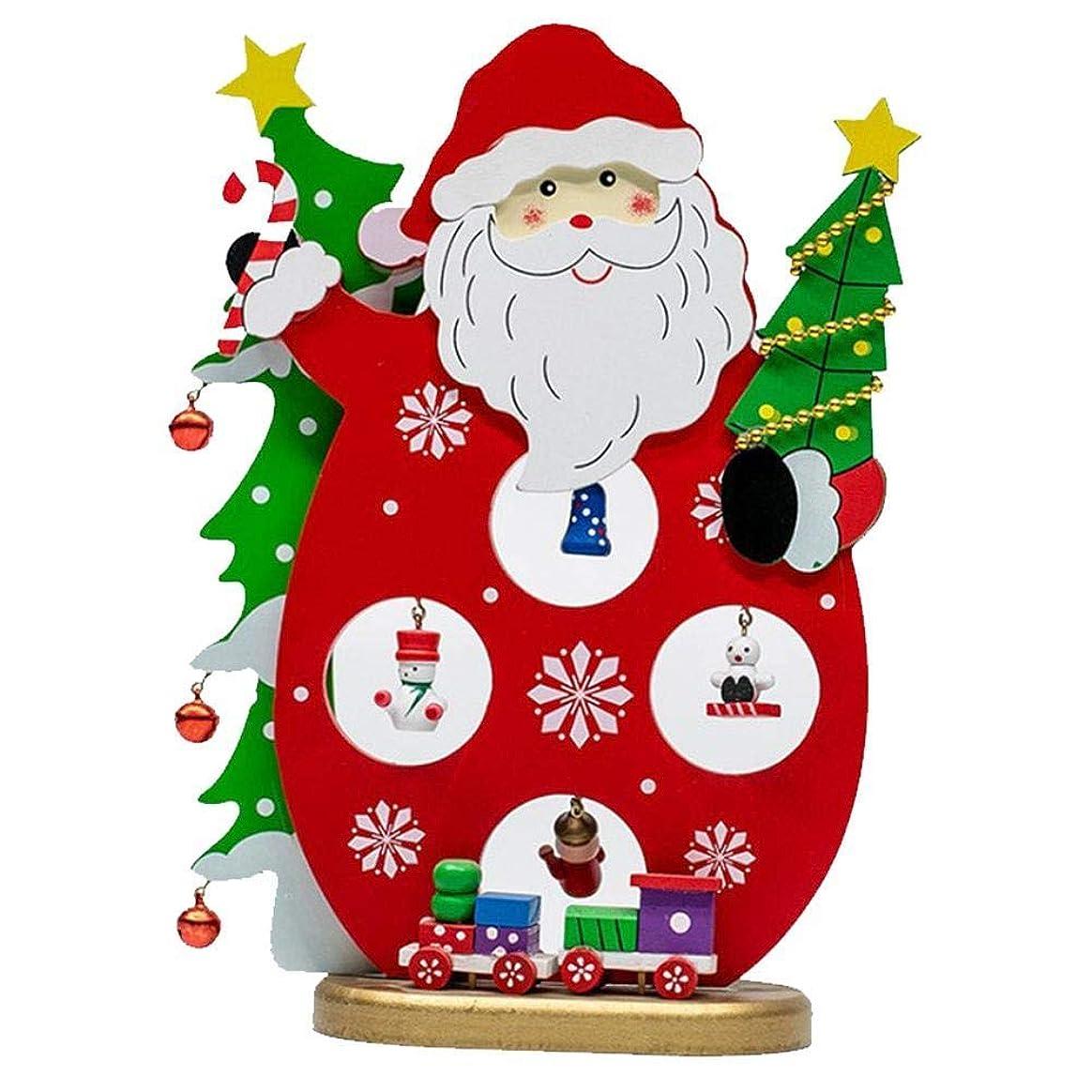 どうやってシエスタ哀(トラベリング ライト) Traveling Light クリスマス ベル ゴールデン クリスマスツリー 飾り オーナメント デコレーション プレゼント リボン付 吊り下げ 装飾グッズ