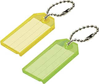 Lucky Line Key Tag with Ball Chain, 2 Pack, Assorted Colors (20102)
