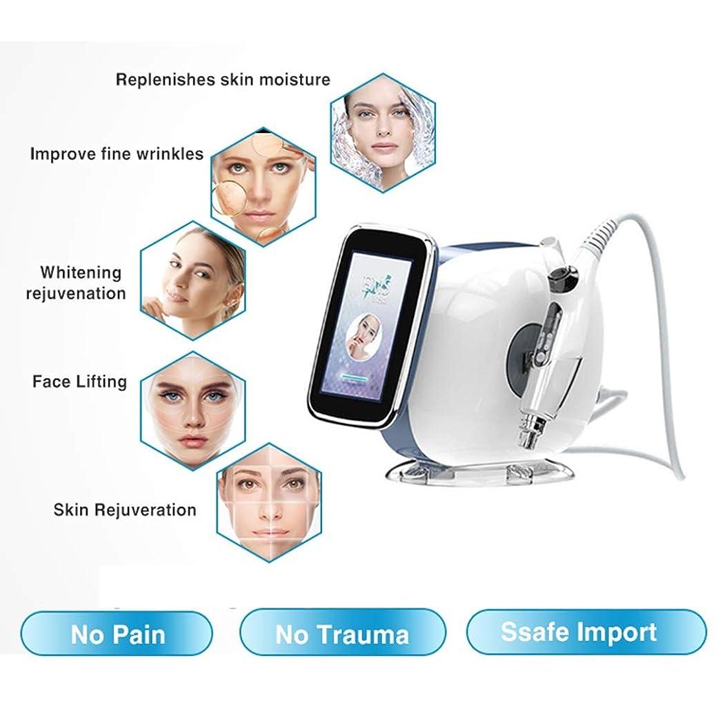 工場ヒロイック放映顔の皮の美容院の鉱泉機械、3-In-1Portableの手持ち型の高周波皮療法、EMS、FR、皮のきつく締まること、しわの減少