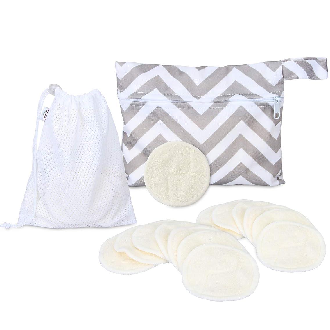請願者リズム奇跡Luxja 竹繊維クレンジングパッド 洗濯ネットと収納ポーチ付き