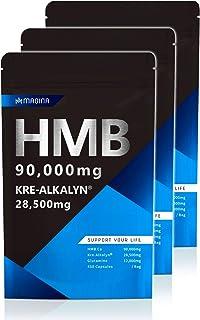 MAGINA HMB 90,000mg クレアチン 95,000mg相当 高純度 クレアルカリン サプリメント グルタミン アミノ酸 筋トレ ダイエット HMBクレアルカリン, 3袋30日分 マギナ