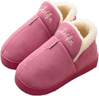 [HONGJING] レディース メンズ カップル ルームシューズ スリッパ 上品 室内履き あったか もこもこ 秋冬 おしゃれ 防寒 厚底 滑り止め 男女兼用