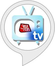 Aajtak - LIVE TV Unofficial