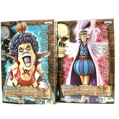 One Piece DX Figure THE GRANDLINE MEN? 2 all species (japan import)
