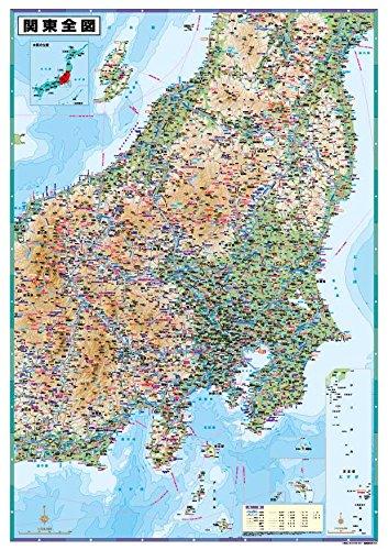 関東 全図 (地図) ポスター