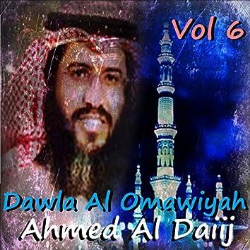 Dawla Al Omawiyah, Vol. 6 (Quran)
