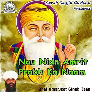 Nau Nidn Amrit Prabh Ka Naam