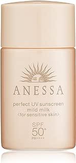 Shiseido Anessa Perfect Mild Milk Mini SPF50+ PA++++ 20ml/0.7oz