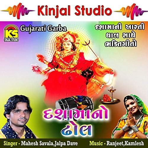 Mahesh Savala, Jalpa Dave