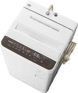 パナソニック 全自動洗濯機 洗濯 7kg つけおきコース搭載 バスポンプ内蔵 ブラウン NA-F70PB13-T