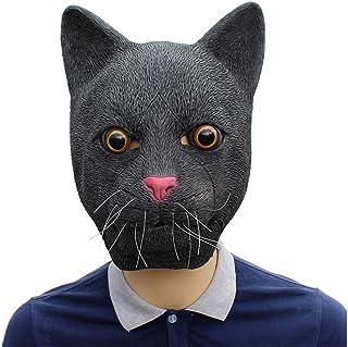 BaronHong Black Cat Cosplay Fiesta de Halloween Sombrero de látex Realista Máscara Completa en 3D (Negro, M)
